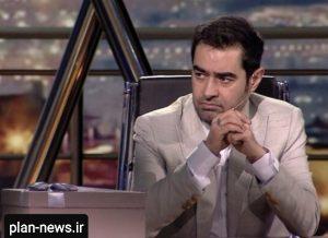 ممنوع التصویری شهاب حسینی در صدا و سیما + فیلم